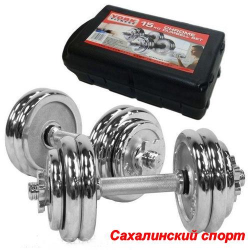 H09937_Nabor_gantelej_v_kejse_15_kg_York_hrom_2h75_kg.