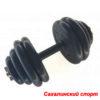 main_product_147644834267673300