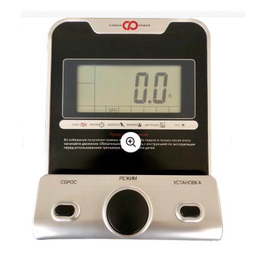 cardiopowere2004-500×500